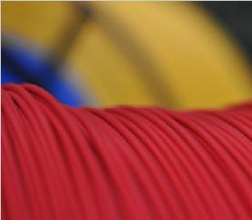 450/750V及以下交联聚烯烃绝缘固定敷设用电缆(电线)