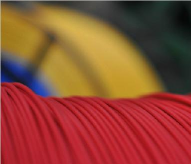 450/750V及以下聚氯乙烯绝缘电线电缆