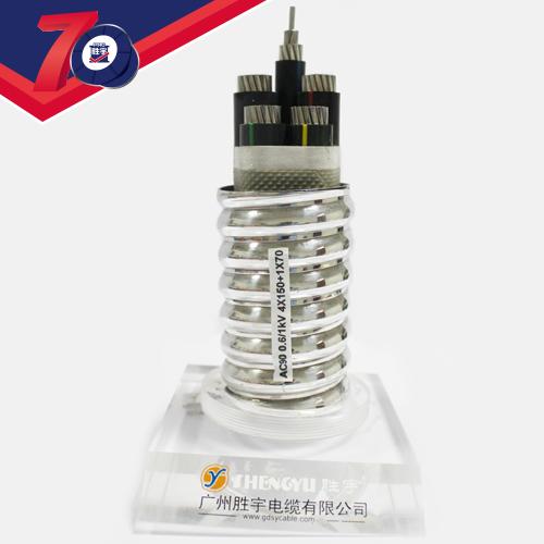 ZA-AC90(-40) (YJLHV60、YJLHV8)铝合金导体交联聚乙烯绝缘铝合金带联锁裸铠装电力电缆